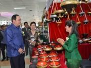 Rencontre entre entreprises laotiennes et françaises