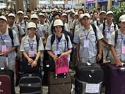105.000 travailleurs vietnamiens seront envoyés à l'étranger en 2017