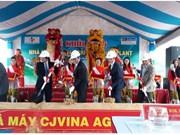 Aliment pour animaux: le sud-coréen CJ Group investit dans sa 6e usine au Vietnam