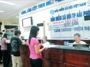 Hai Phong vise un taux de couverture par l'assurance sociale de 29,44% en 2017