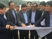 Faciliter le transit des marchandises du Laos via les ports vietnamiens