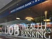Une 8e banque étrangère autorisée à s'implanter au Vietnam