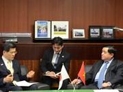 Une délégation du ministère du Plan et de l'Investissement en visite de travail au Japon