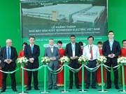 Schneider Electric inaugure sa nouvelle usine de 45 millions de dollars à HCM-Ville
