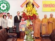 Célébrations du 2561e anniversaire du Bouddha