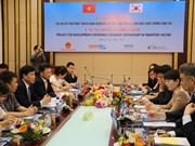 Aide sud-coréenne dans l'élaboration des politiques de développement des infrastructures