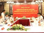 Lang Son renforce sa coopération dans la justice avec la province chinoise du Guangxi