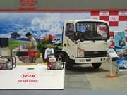 Hô Chi Minh-Ville: exposition internationale sur les automobiles, motos et leur industrie auxiliaire