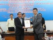 Binh Dinh : remise de la licence pour un projet éolien et photovoltaïque
