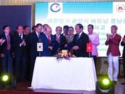 Quang Nam signe un accord de coopération avec la ville sud-coréenne de Gwangyang