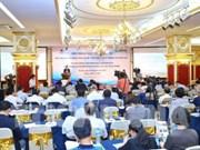 Promouvoir les investissements sud-coréens dans la zone de hautes technologies de Hoa Lac