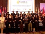 L'ASEAN avance son Plan directeur sur la connectivité MPAC 2025