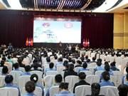 Ouverture du 4e Festival d'amitié populaire Vietnam-Laos