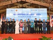 Ouverture de la 46e Réunion des Organisations nationales du Tourisme de l'ASEAN