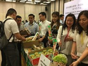 Vietnam-Japon: intensification de la promotion du commerce dans le secteur agroalimentaire