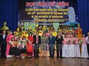 La Fête nationale de Singapour célébrée à Ho Chi Minh-Ville