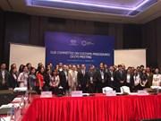 Le Sous-comité des procédures douanières de l'APEC entame sa 2e réunion