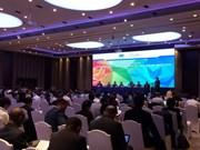 L'APEC favorise l'inclusion économique, financière et sociale