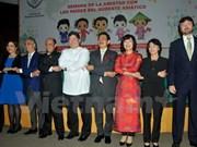 Ouverture de la Semaine culturelle de l'ASEAN au Mexique