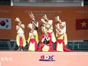 Fête des Vietnamiens en République de Corée