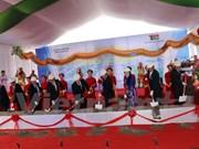 Vinh Phuc : mise en chantier de la zone industrielle Thang Long