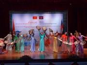Ouverture de la Semaine de la culture vietnamienne au Cambodge 2017