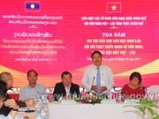 Les anciens étudiants laotiens au Vietnam contribuent aux relations bilatérales