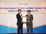 La première ferme d'élevage porcin aux normes Global G.A.P au Vietnam