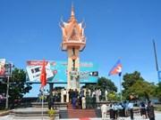 Inauguration du monument de l'amitié Vietnam-Cambodge à Koh Kong