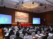 Séminaire sur la promotion de l'investissement dans la province de Quang Tri