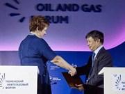 Vietnam-Russie: renforcement de la coopération dans le pétrole et le gaz