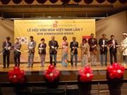 Fête culturelle du Vietnam en République de Corée
