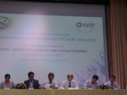 La pépinière des technologies industrielles Vietnam-R. de Corée souffle ses 2 bougies