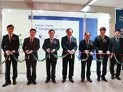 TI: Ouverture à Hanoi d'un centre de coopération Vietnam-République de Corée