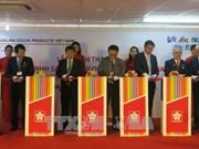 Inauguration d'une usine de stylos du groupe japonais Sakura à Binh Duong