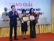 Concours d'ouvrages journalistiques sur l'intégration internationale