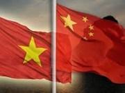 Une délégation du PCV participe au dialogue avec les partis politiques mondiaux en Chine
