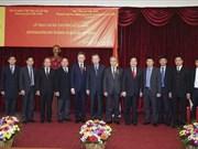 Le Vietnam remet l'Ordre de l'Amitié aux dirigeants du Service russe de la sécurité