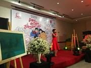 Hanoï : Soirée de collecte de fonds pour le projet « nha chong lu »