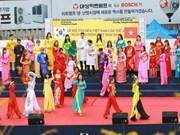 Le tourisme vietnamien présenté en République de Corée