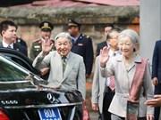 L'anniversaire de l'empereur du Japon célébré à Ho Chi Minh-Ville