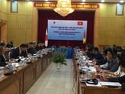 L'Initiative Vietnam–Japon contribue à améliorer le climat des affaires