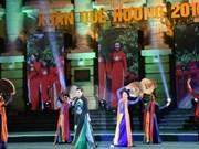 Le programme « Printemps au pays natal 2018 » aura lieu à Hanoi