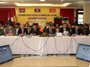 La 11e réunion des hauts officiels du Triangle de développement CLV à Binh Phuoc