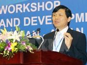 Renforcement du rôle des jeunes dans l'intensification des relations Vietnam-Laos