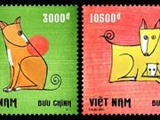 Nouveaux timbres pour l'Année du chien