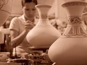 Bond des exportations nationales de produits céramiques et porcelaines