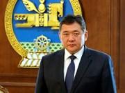 Le président du Grand Khoural d'État de la Mongolie attendu au Vietnam