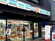 La chaîne sud-coréenne de grande distribution GS Retail Co débarque au Vietnam
