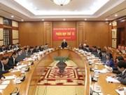 Treizième session du comité central de pilotage de la lutte contre la corruption